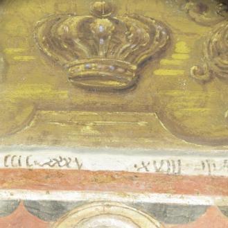 L'affresco preso in esame è sito presso il Convento sito in Parma via verdi 3 avd@ (5)